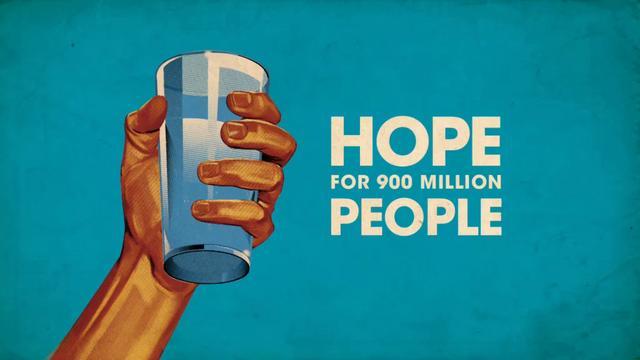 کمپین تبلیغاتی تپ واتر یونیسف