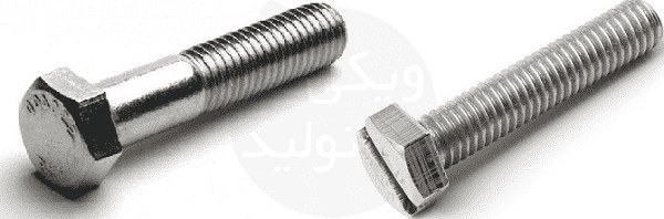پیچهای شش گوش یا Hex Screws