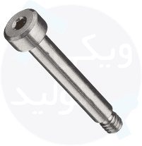 پیچ شانه ای یا Shoulder Bolt