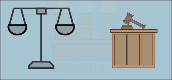 آیین دادرسی کار - رسیدگی به پرونده های کارگر و کارفرما
